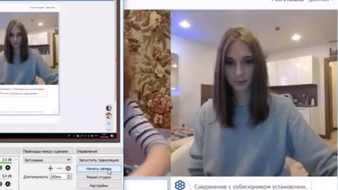 TS Alice Chekhova camming